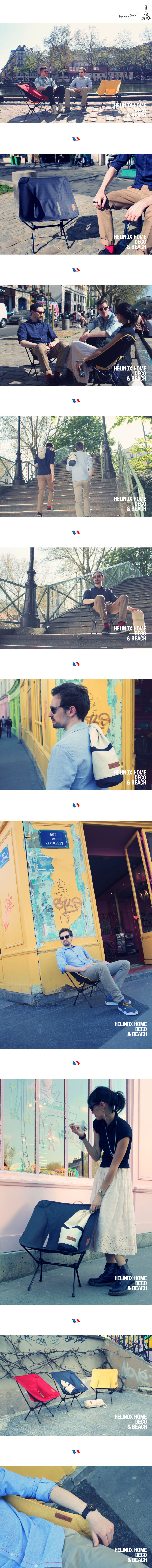 20130518-Helinox-Home-파리-사진.jpg