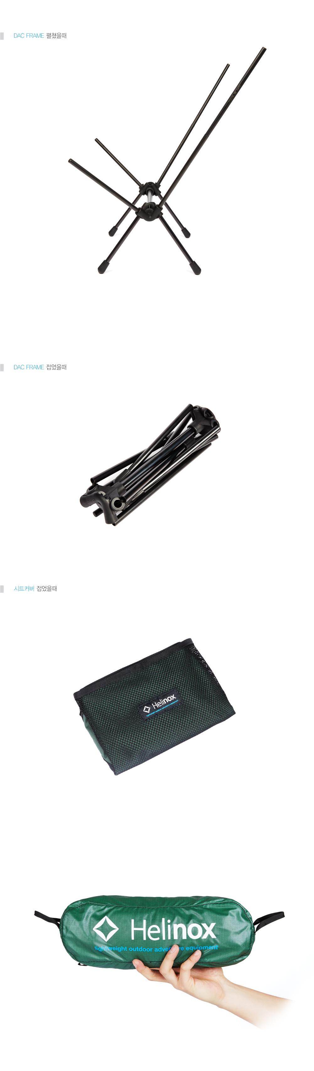 20140303-Helinox_chair-one_green상품페이지2.jpg
