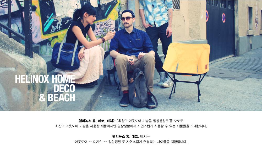 Home deco & beach - main.jpg