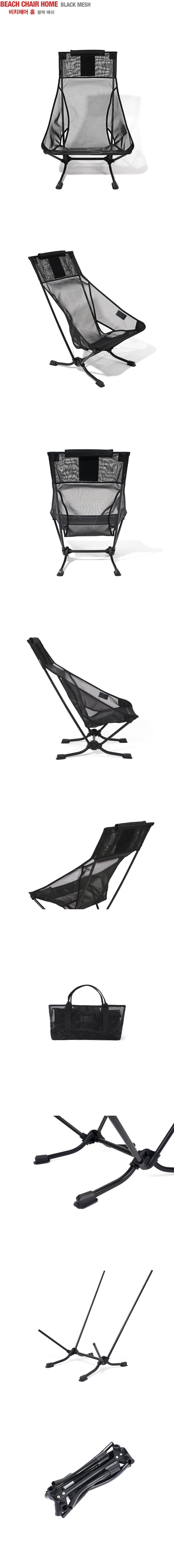 20170626-beach-chair-home-black-mesh상세페이지.jpg