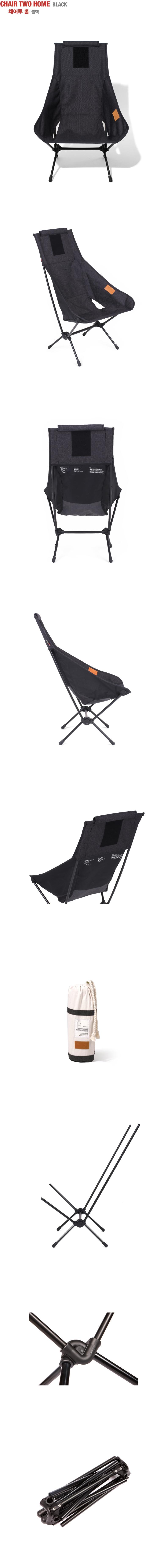 20170607-chair-two-black-상세페이지.jpg