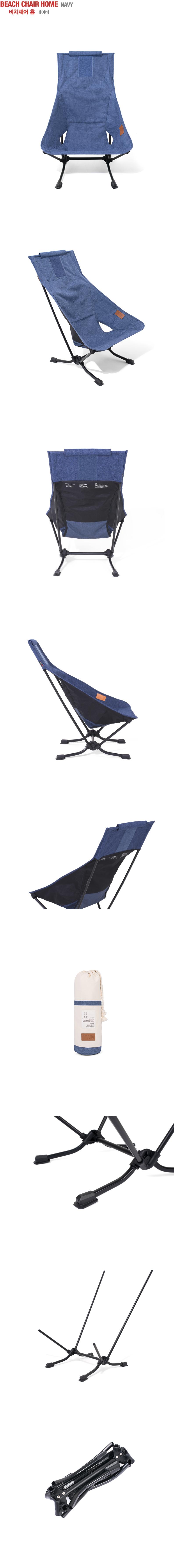 20170613-beach-chair-home-navy-상세페이지.jpg