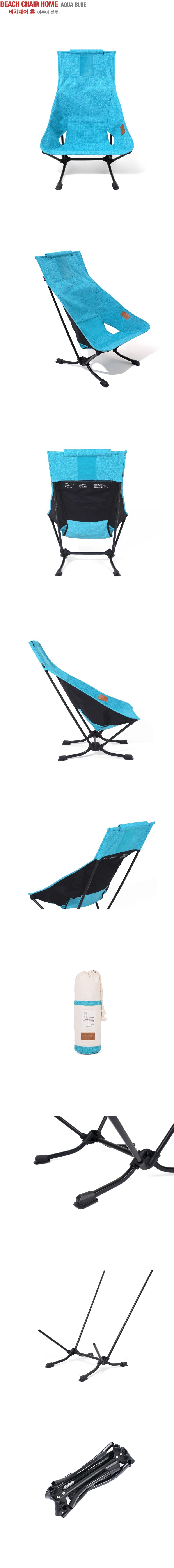 20170613-beach-chair-home-aqua-blue-상세페이지.jpg