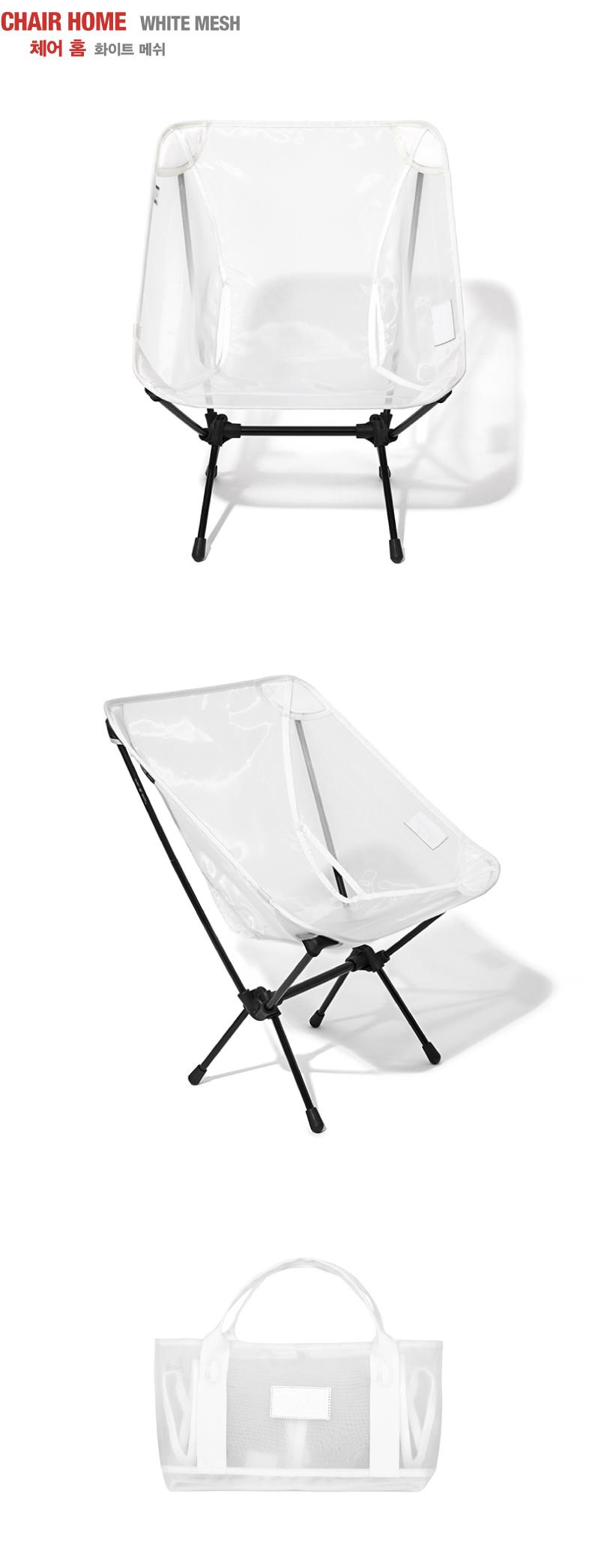 20170626-Helinox-Home-mesh-white.jpg
