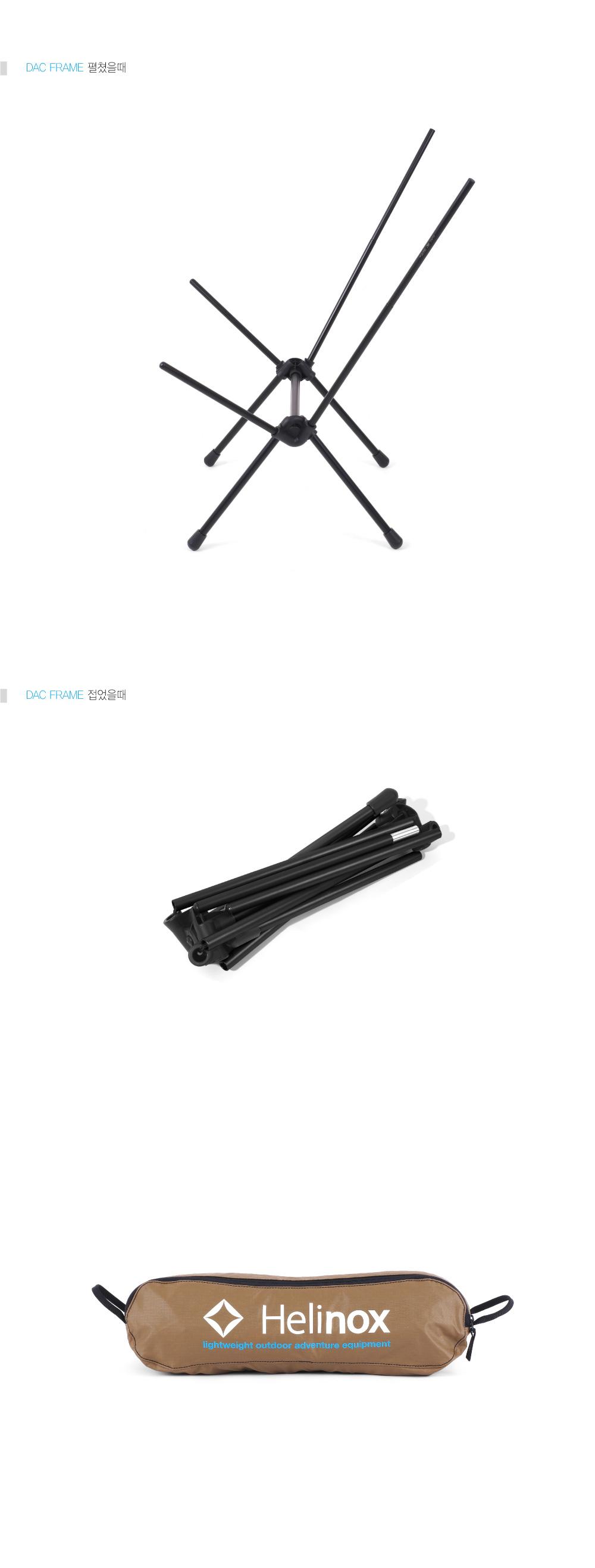 20170613-Helinox_chair-one_XL--coyote-tan-상품페이지-2.jpg