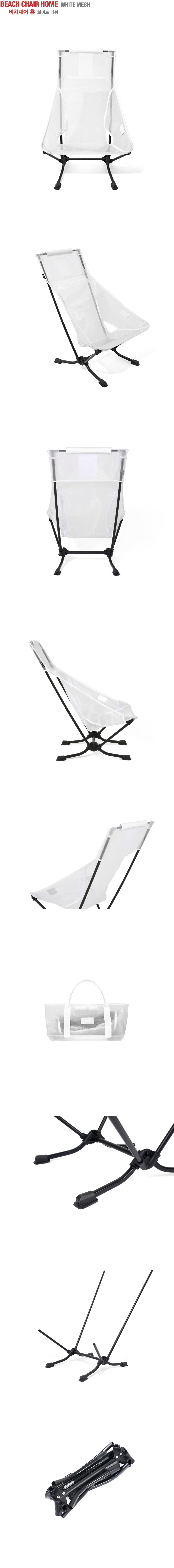 20170831-beach-chair-home-white-mesh상세페이지.jpg