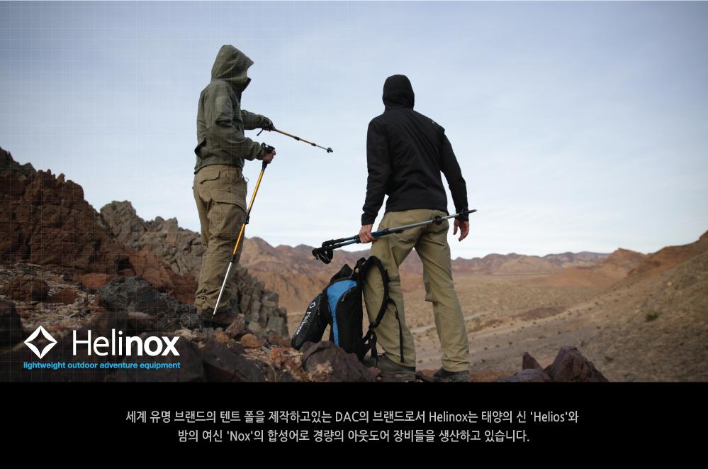 20130722-Helinox_Outdoor-Line_웹페이지(표지)_M.jpg