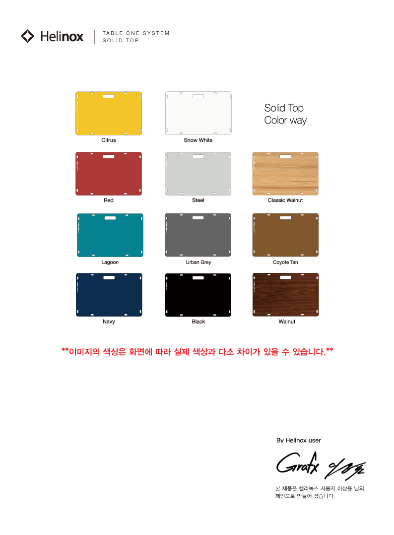 20171121-table-one-solid-top-color-way.jpg