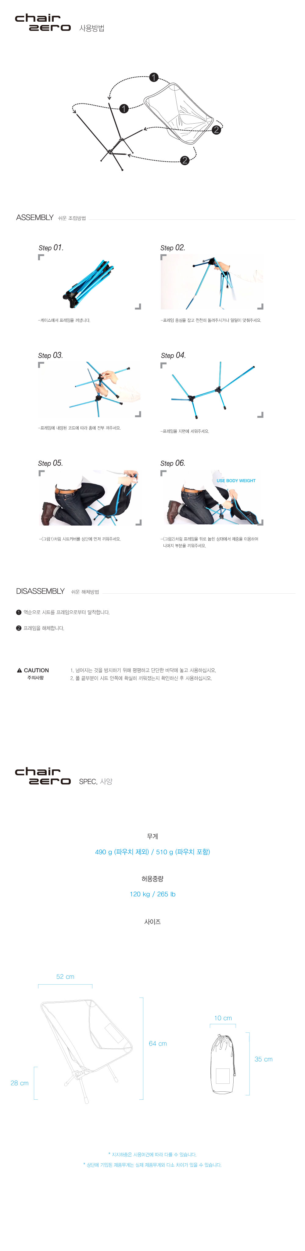 20180116-Chair-Zero-grey-상품페이지3.jpg